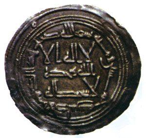 เหรียญกาปณ์ประเภทดิรฮัม, รัชสมัย อับดุรเราะหฺมานที่ 1, วงศ์อัล-อุม่าวียะฮฺ, อัล-อันดะลุส