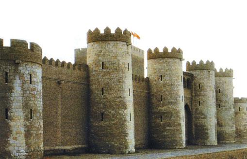 ป้อมปราการและปราสาทที่สร้างโดยอบูญะอฺฟัร อะฮฺมัด อิบนุ สุลัยมาน ในนครซัรฺกุสเฏาะฮฺ (ซาราโกซ่า) อัล-อันดะลุส