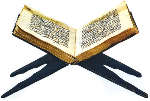 คัมภีร์อัล-กุรอานที่ถูกเขียนด้วยตัวอักษรอาหรับแบบอัล-อันดะลุสโบราณ