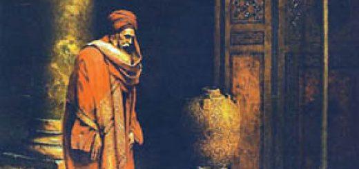 """อิบนุ ตูมัรฺต์ ผู้อ้างตนเป็นอิหม่าม อัล-มะฮฺดียฺ และผู้ให้กำเนิดกลุ่ม """"อัล-มุวะฮฺฮิดูน"""""""