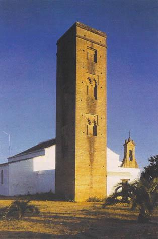 หออะซานของมัสยิดแห่งหนึ่ง  ใกล้กับอิชบีลียะฮฺ ในสมัยอัลมุวะฮฺฮิดูน  ภายหลังกลายเป็นส่วนหนึ่ง ของโบสถ์ในคริสตศาสนา