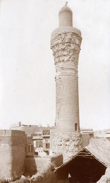 Suq al-Ghazel (The Yarn Bazaar) Minaret in Baghdad