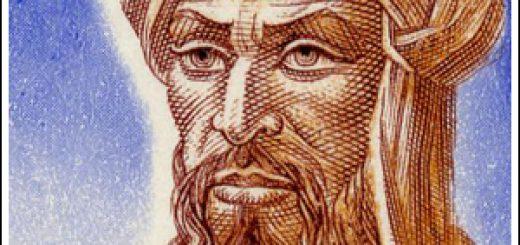 ภาพวาด มุฮัมมัด อิบนุ มูซา อัลคุวาริซฺมี่ย์