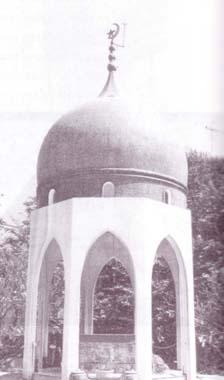 โดมครอบสุสานเจ้าพระยาบวรราชนายก (เฉก อะฮฺมัด) บริเวณ สถาบันราชภัฎพระนครศรีอยุธยา