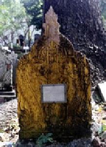 ไม้นิฌาน หรือไม้ปักหลุมศพของพระยาจุฬาราชมนตรี (สิน)