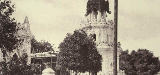 มัสยิดเก่าแก่ในอมรปุระ สมัยราชวงศ์คองบอง ค.ศ. 1752-1776