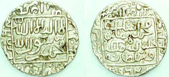 เหรียญกษาปณ์โดยชาวมุสลิมโรฮิงญาในแคว้านอาระกัน ศตวรรษที่ 16 ยุคโมกุล