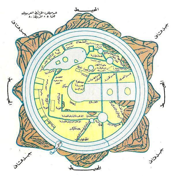 แผนที่โลก ของ อัล-กอซฺวัยมียฺ (ฮ.ศ.600-682/ค.ศ.1203-1283)