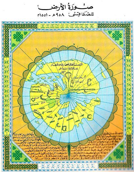 ภาพโลก ของ อัศ-ศ่อฟากิสียฺ (ฮ.ศ.958/ค.ศ.1551)