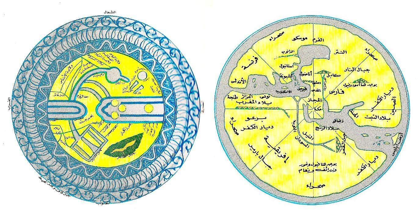 แผนที่ลูกโลก ของญีฮามียฺ (นักภูมิศาสตร์ในศตวรรษที่ 4 แห่งฮิจเราะฮฺศักราช / ค.ศ. ที่ 10