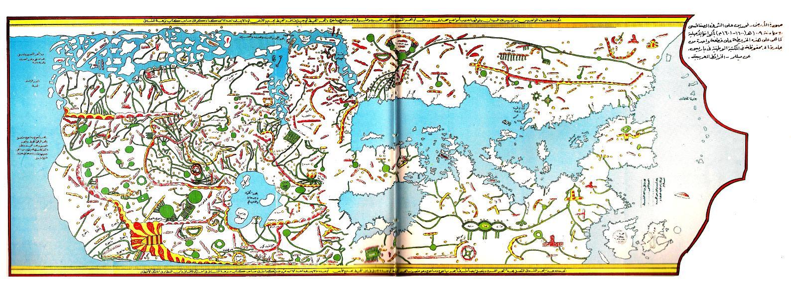 """ภาพของโลก โดย """"มุฮัมมัด อิบนุ อาลี อัชชุรฟีย์ อัศ-ศ่อฟากิสียฺ"""" วาดขึ้นในปี ฮ.ศ.1009 บนแผ่นหนังแกะ ถูกเก็บรักษาเอาไว้ในหอสมุดแห่งชาติ นครปารีส"""