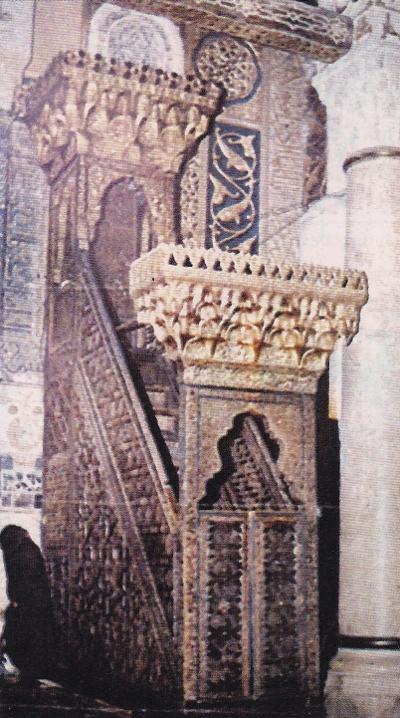 มิมบัรฺ ที่สร้างโดยนูรุดดีน ซังกียฺ