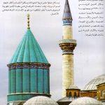 บทที่ 2 : ชาวเติร์กมุสลิมในรัฐอิสลามสมัยราชวงศ์อัล-อับบาสียะฮฺ